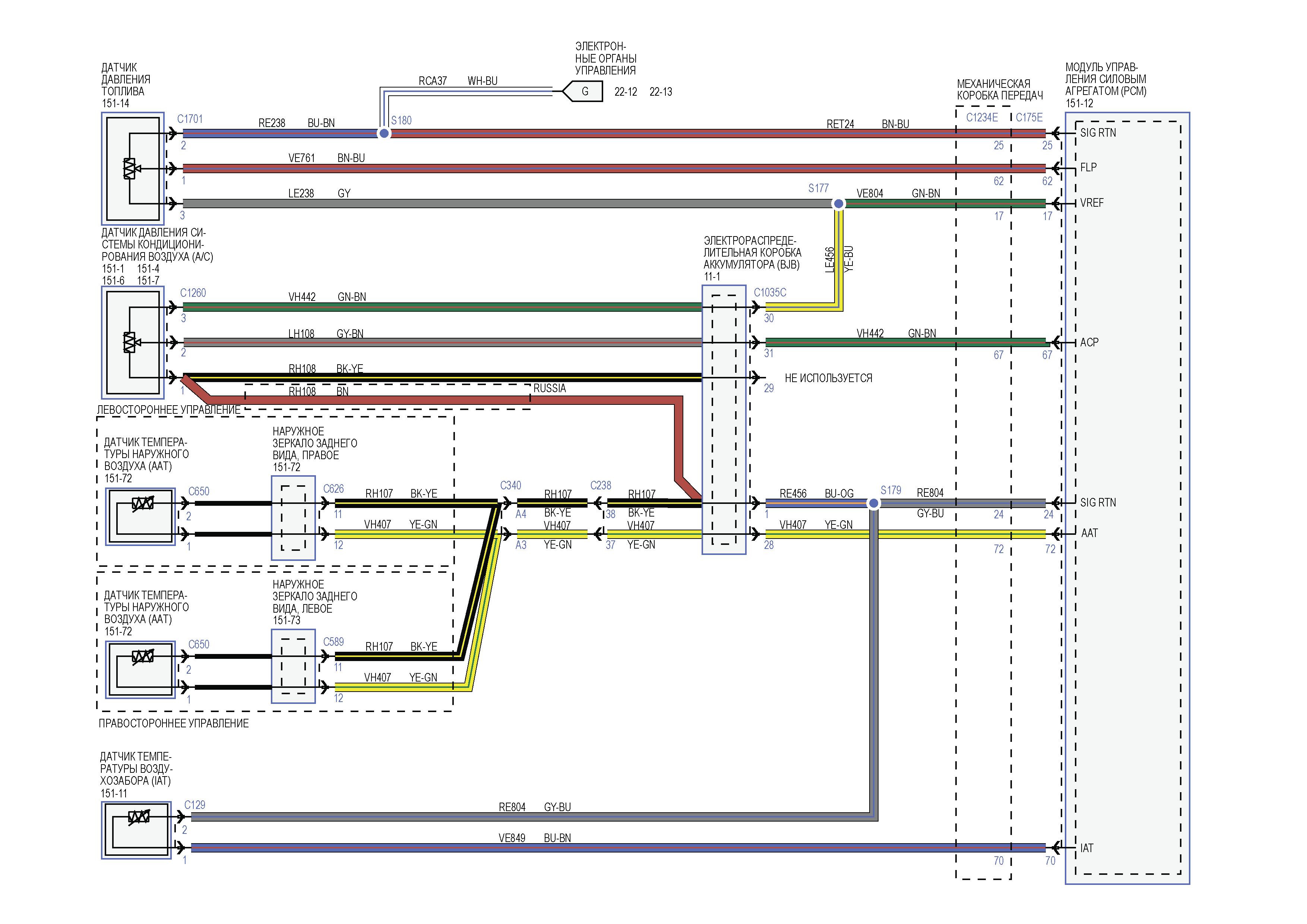 Датчик давления на схеме электрической